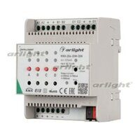 INTELLIGENT ARLIGHT Диммер KNX-204-DIM-DIN (12-48V, 8x0.35/4x0.7/2x1A)