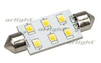 Автолампа ARL-F42-6E White (10-30V, 6 LED 2835)