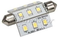 Автолампа ARL-F42-9E White (10-30V, 9 LED 2835)