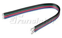 Шлейф RGB-20AWG-L120mm-4pin